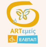 ARTEMEIS Logo
